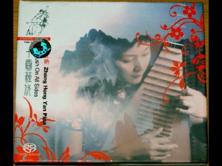 章红艳 -《古筝.十面埋伏》荷兰音乐频道唱片公司(Channel Classics)